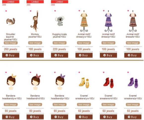 http://doc.cowblog.fr/images/1/j1-copie-2.jpg